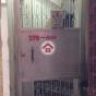 漢邦新樓 (Hon Bong Building) 西區皇后大道西598-600號|- 搵地(OneDay)(1)