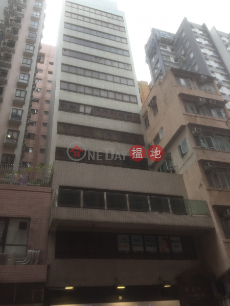 Yuey Kong Centre (Yuey Kong Centre) Hung Hom|搵地(OneDay)(3)