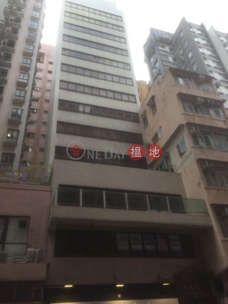銳光中心 (Yuey Kong Centre) 紅磡|搵地(OneDay)(3)