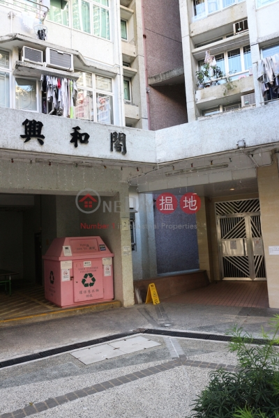 寶雅苑 興和閣 (B座) (Hing Wo House (Block B) Po Nga Court) 大埔|搵地(OneDay)(2)