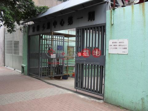 KWUN TONG IND CTR|Kwun Tong DistrictKwun Tong Industrial Centre(Kwun Tong Industrial Centre)Rental Listings (lcpc7-05957)_0