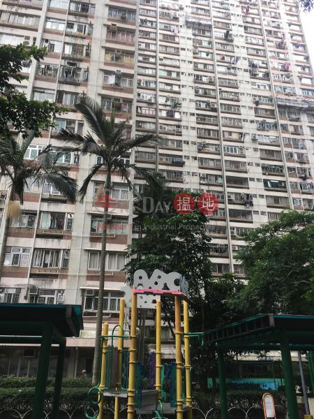 祥裕樓 (Cheung Yue House Cheung Wah Estate) 粉嶺 搵地(OneDay)(2)