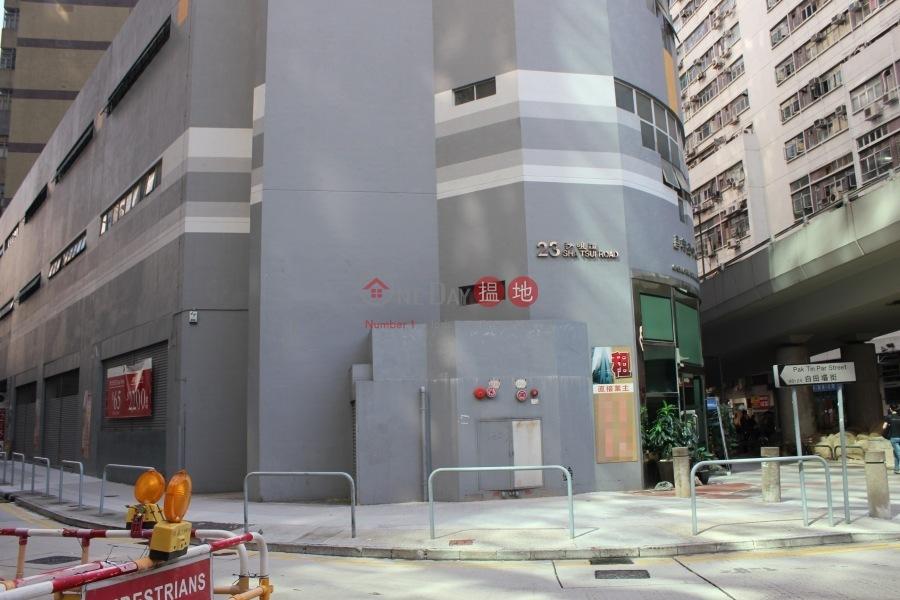Cheung Hing Shing Centre (Cheung Hing Shing Centre) Tsuen Wan West|搵地(OneDay)(5)