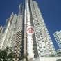 悅海華庭1 (Marina Habitat Tower 1) 南區|搵地(OneDay)(2)