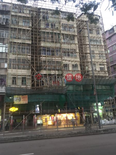 23 To Kwa Wan Road (23 To Kwa Wan Road) To Kwa Wan|搵地(OneDay)(3)