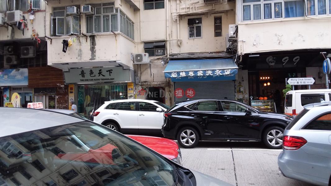 31 Wong Chuk Street (31 Wong Chuk Street) Sham Shui Po|搵地(OneDay)(2)