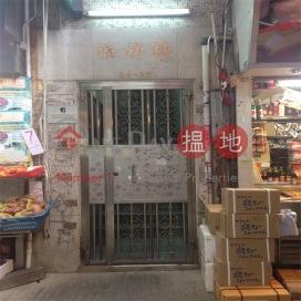 福祥樓,灣仔, 香港島