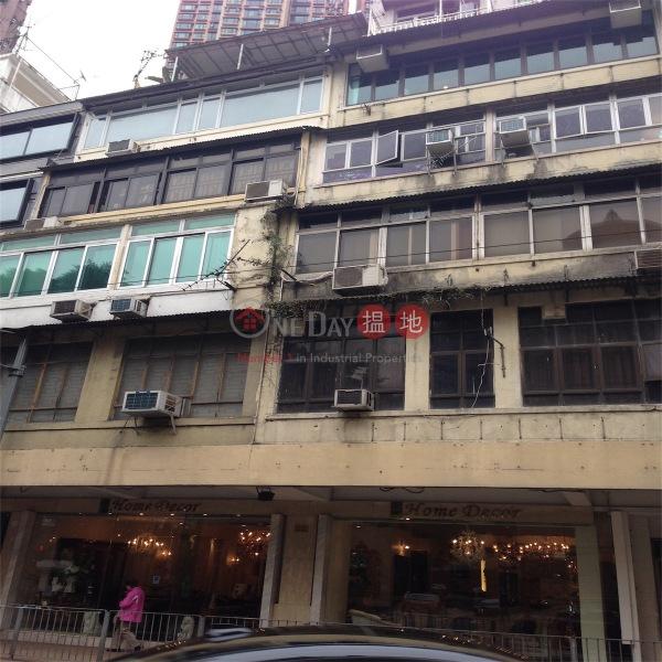 黃泥涌道141號 (141 Wong Nai Chung Road) 跑馬地|搵地(OneDay)(3)
