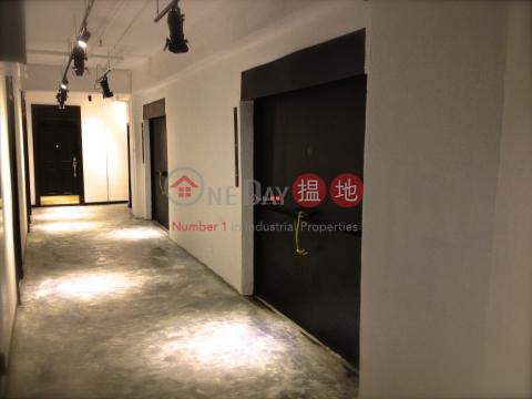 華星工業大廈|葵青華星工業大廈(Wah Sing Industrial Building)出租樓盤 (sheli-01005)_0