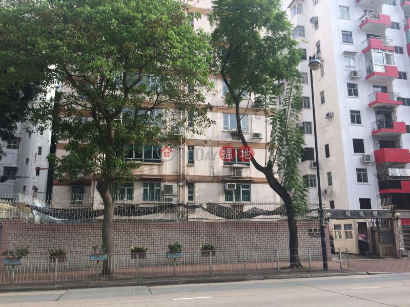 296 PRINCE EDWARD ROAD WEST (296 PRINCE EDWARD ROAD WEST) Kowloon City|搵地(OneDay)(1)