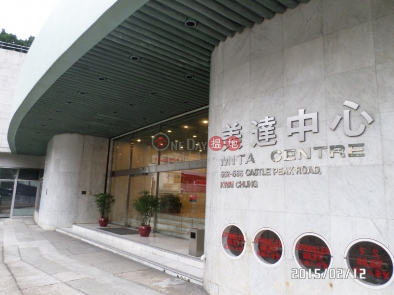 Mita Centre (Mita Centre) Tai Wo Hau|搵地(OneDay)(2)