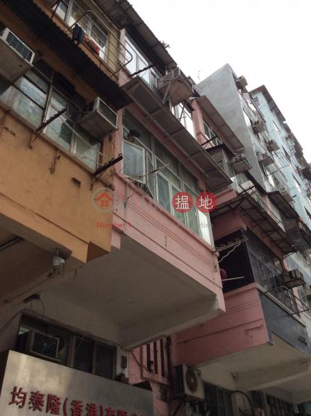 醫局街189號 (189 Yee Kuk Street) 深水埗|搵地(OneDay)(3)