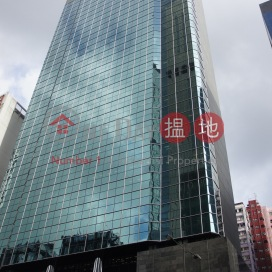 Dah Sing Financial Centre,Wan Chai, Hong Kong Island