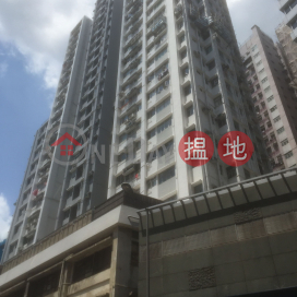 廣生行大廈 B座,灣仔, 香港島