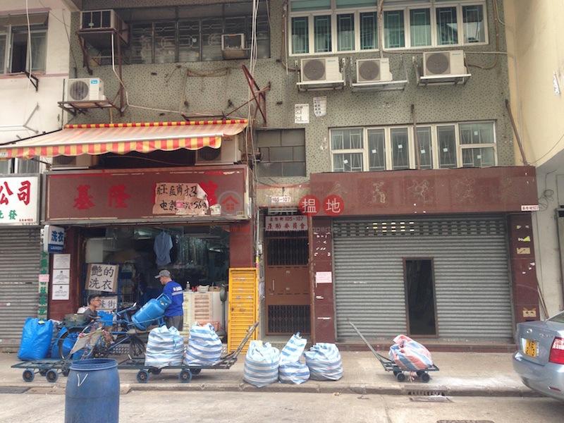 基隆街105-107號 (105-107 Ki Lung Street) 太子|搵地(OneDay)(1)