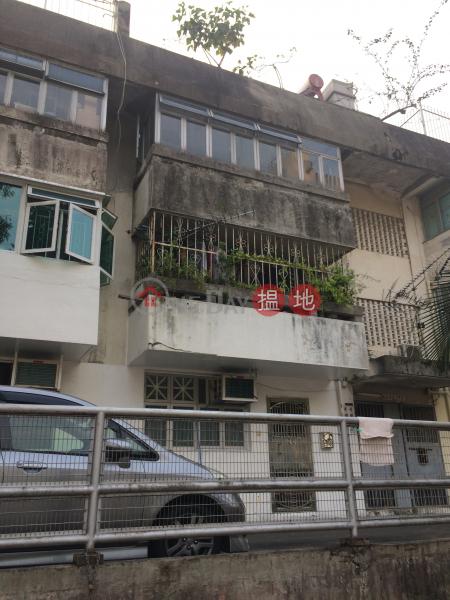 和宜合道293號 (293 Wo Yi Hop Road) 大窩口|搵地(OneDay)(1)