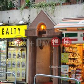 Elegant 3 bedroom on high floor   Rental Wong Tai Sin DistrictGartside Building(Gartside Building)Rental Listings (OKAY-R90112)_0