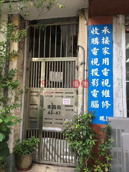 47 Nam Cheong Street (47 Nam Cheong Street) Sham Shui Po|搵地(OneDay)(3)