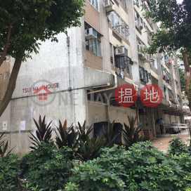 Tsui Nam House High Block Tsui Ping (North) Estate,Cha Liu Au, Kowloon