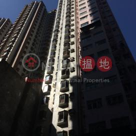 宏立閣,西營盤, 香港島