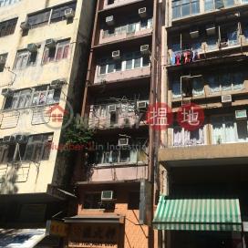 4-4A Western Street,Sai Ying Pun, Hong Kong Island