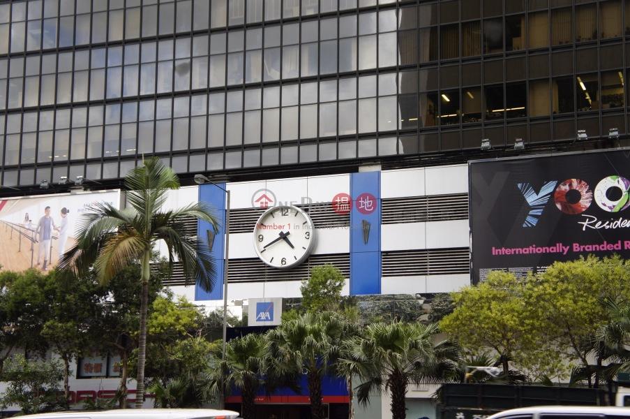 AXA Centre (AXA Centre ) Wan Chai|搵地(OneDay)(5)