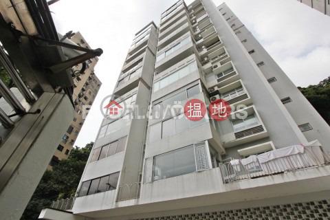 東半山兩房一廳筍盤出售 住宅單位 文苑花園大廈(Man Yuen Garden)出售樓盤 (EVHK40372)_0