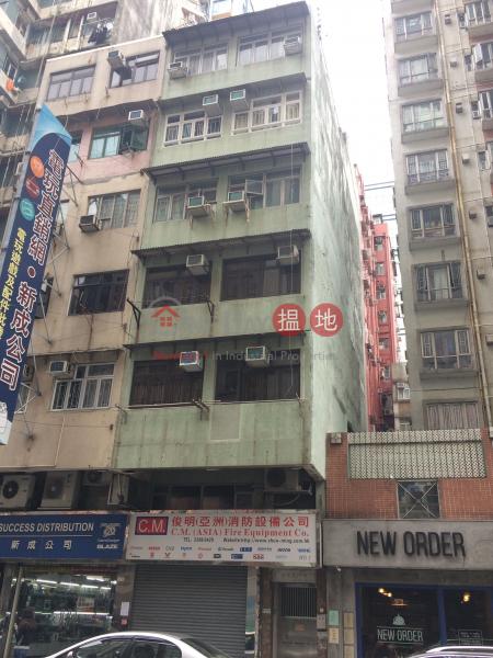福華街189號 (189 Fuk Wa Street) 深水埗|搵地(OneDay)(1)
