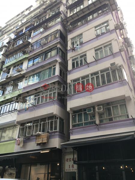 禮雲大樓 1座 (Block 1 Lei Wen Court) 銅鑼灣|搵地(OneDay)(1)