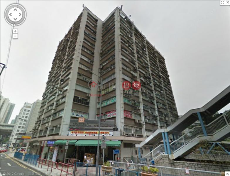 香港搵樓|租樓|二手盤|買樓| 搵地 | 工業大廈|出租樓盤|新城工商中心