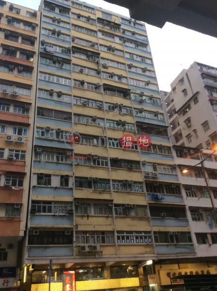 利泰大樓 (LEE TAI BUILDING) 大角咀|搵地(OneDay)(3)