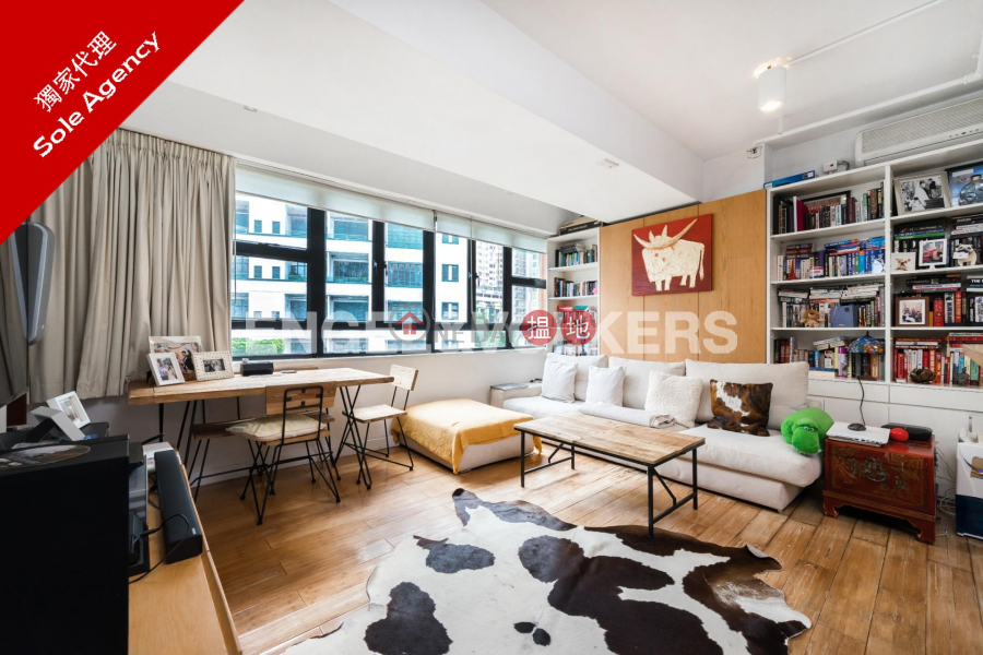 Friendship Commercial Building Please Select Residential, Sales Listings, HK$ 14.25M