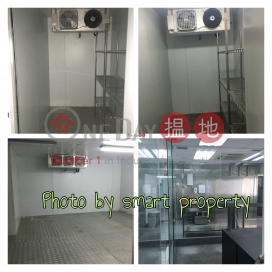 *WING HING INDUSTRIAL BUILDING*|Tsuen WanWing Hing Industrial Building(Wing Hing Industrial Building)Sales Listings (jessi-05213)_0