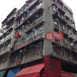 28-30 Reclamation Street,Jordan, Kowloon