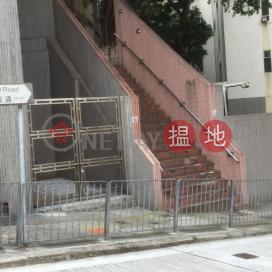 Chung Yin Court,Sai Ying Pun, Hong Kong Island
