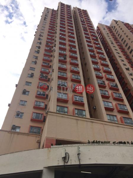 Block S Phase 3B Amoy Gardens (Block S Phase 3B Amoy Gardens) Ngau Tau Kok|搵地(OneDay)(1)