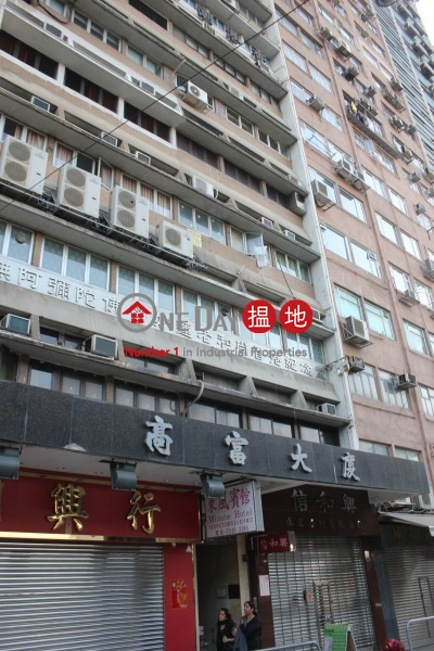 Goldfield Building, Goldfield Building 高富大廈 Sales Listings | Western District (comfo-03298)