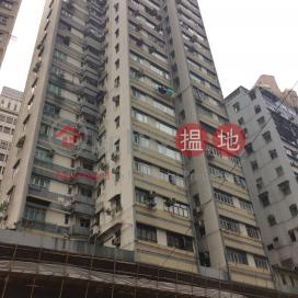 Morrison Building,Wan Chai, Hong Kong Island
