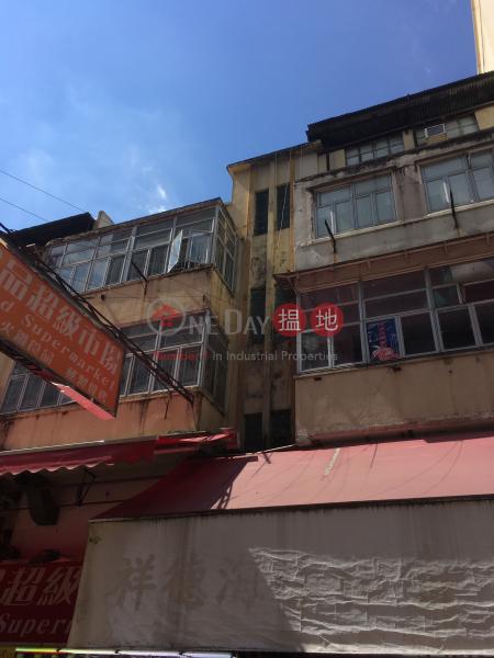 22 Yuen Long New Street (22 Yuen Long New Street) Yuen Long|搵地(OneDay)(4)