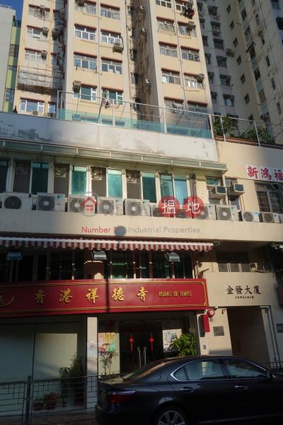 Kim Fat Mansion (Kim Fat Mansion) Shau Kei Wan 搵地(OneDay)(4)