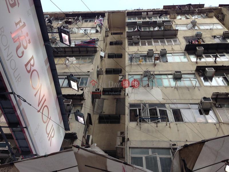 44-46 Tung Choi Street (44-46 Tung Choi Street) Mong Kok|搵地(OneDay)(2)
