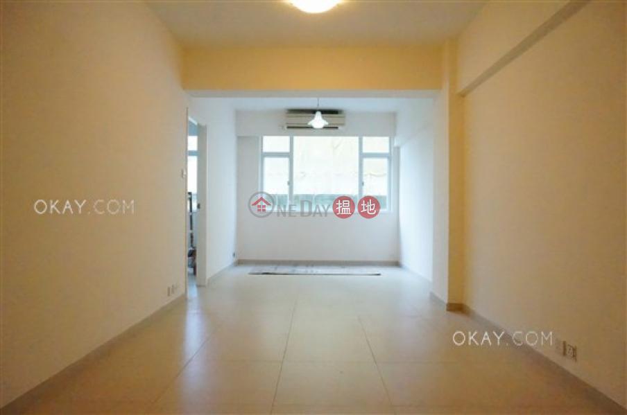 2房1廁《永昌大廈出售單位》-18-20軒尼詩道 | 灣仔區香港|出售|HK$ 930萬