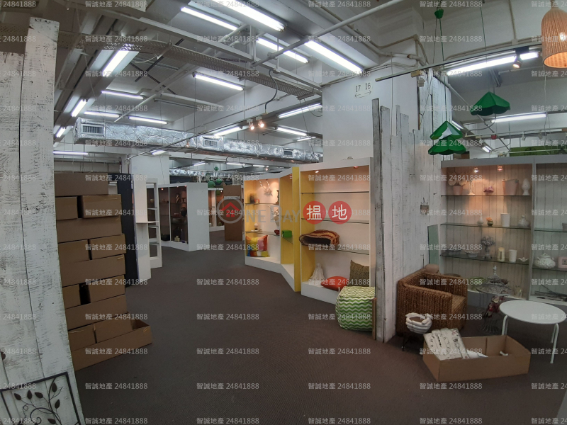 宏達工業中心|極低層|工業大廈出售樓盤|HK$ 3.5億