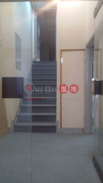 HK$ 17,800/ month Hi-tech Industrial Centre Tsuen Wan | Rare supply self made Duplex