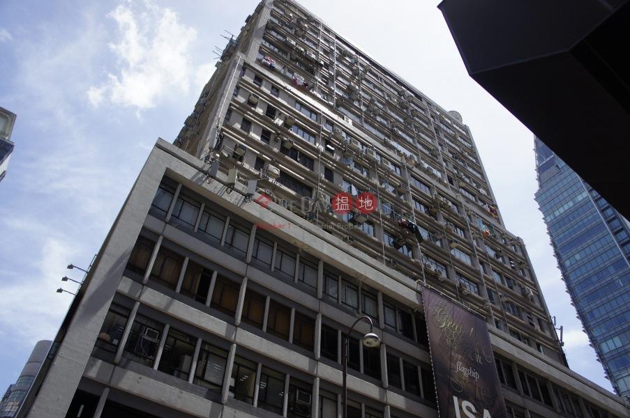 漢口中心 (Hankow Centre) 尖沙咀|搵地(OneDay)(3)