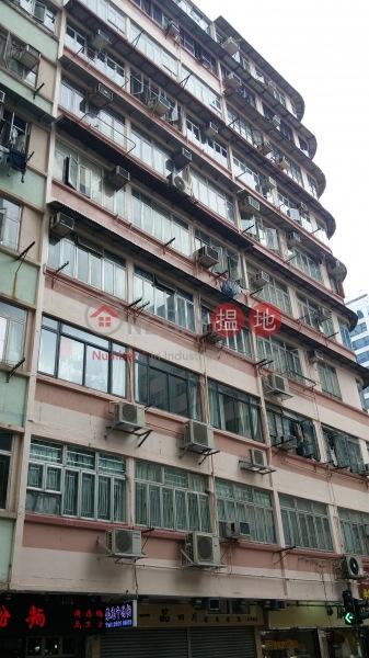Cheung Yuen Mansion (Cheung Yuen Mansion) Quarry Bay|搵地(OneDay)(1)