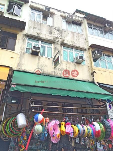 新康街20號 (San Hong Street 20) 上水|搵地(OneDay)(3)
