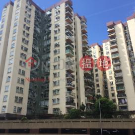 Mei Foo Sun Chuen Phase 7 (15-17 Mount Sterling Mall),Lai Chi Kok, Kowloon