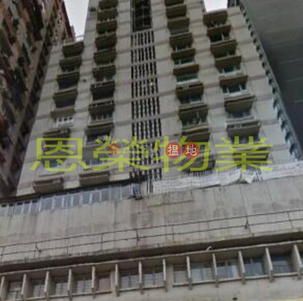 HK$ 17,000/ month | Causeway Tower Wan Chai District TEL: 98755238