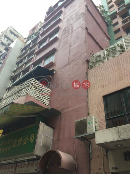 恒輝樓 (Glorious Building) 深水埗 搵地(OneDay)(1)